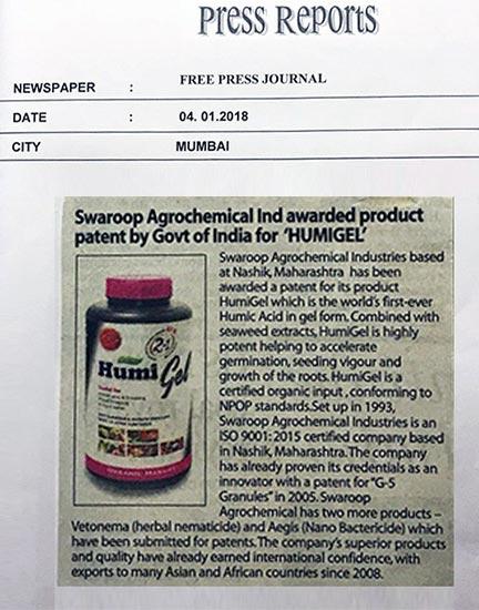 Swaroop, Bio - Organic Fertilizers, Multi Activity Bio Organic