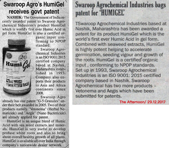 Swaroop Agrochemical Industries, HumiGel Patent