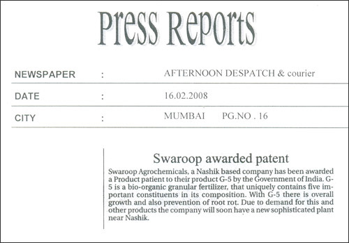 SWAROOP gets PATENT Certification for G5